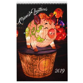 Chinese Lanterns Calendar