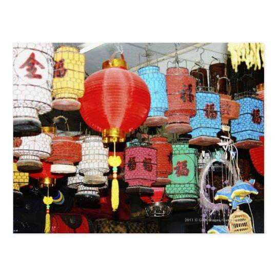 Chinese lanterns in China Postcard