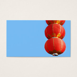 Chinese Lanterns in Red and Gold Business Card