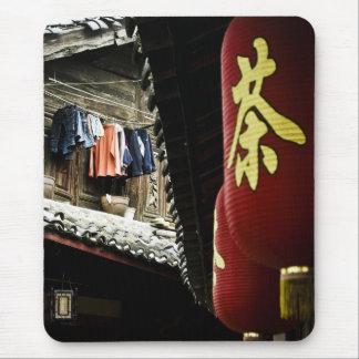 Chinese Lanterns Mouse Pad