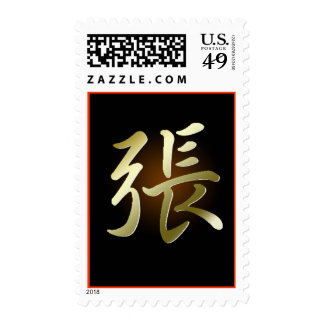 Chinese Last Name Stamp
