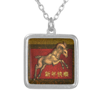 Chinese Leaping Ram Square Pendant Necklace