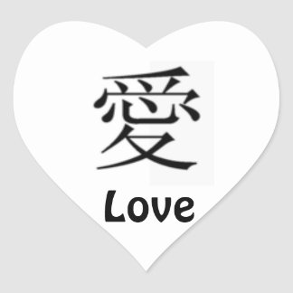 Chinese Lettering Love Heart Sticker/Seal Heart Sticker