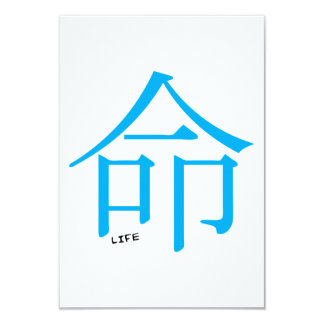 Chinese life symbol graphics motto icon logo card