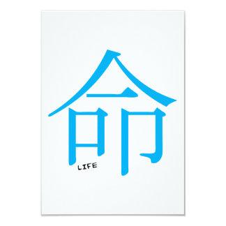 Chinese life symbol graphics motto icon logo card