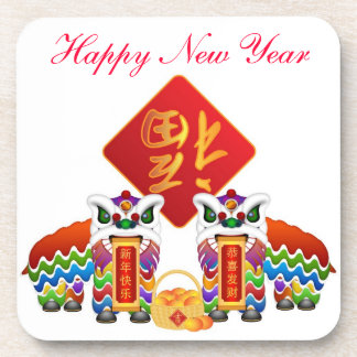 Chinese Lion Dance Pair with Well Wishes Scrolls Drink Coaster