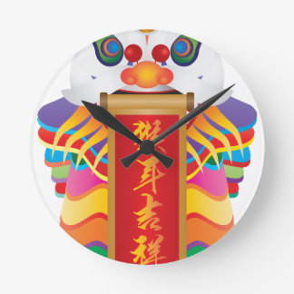 Chinese Lion Dance with Year of Monkey Calligraphy Round Clock