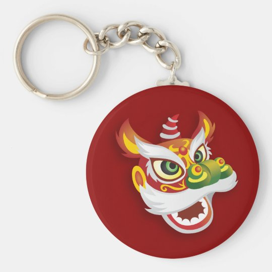 Chinese Lion Head - Red Keychain