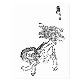 Chinese lion shishi black postcard