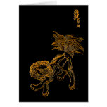 Chinese lion shishi greeting card
