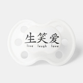 Chinese Live Laugh Love Sign Pacifier