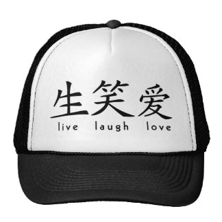 Chinese Live Laugh Love Sign Trucker Hat
