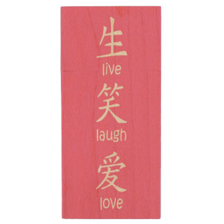 Chinese Live Laugh Love Wood USB Flash Drive