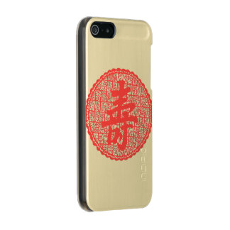 """Chinese Long Life Phone Case"" Metallic iPhone SE/5/5s Case"