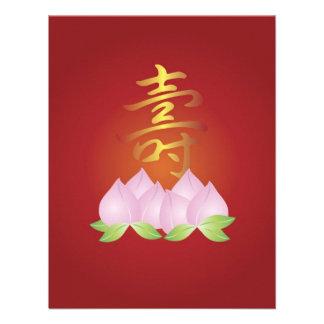 Chinese Longevity Birthday Invitation