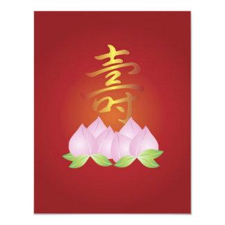 "Chinese Longevity Birthday Invitation 4.25"" X 5.5"" Invitation Card"
