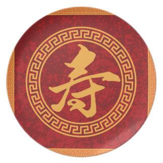 Chinese Longevity Calligraphy Framed Melamine Plate