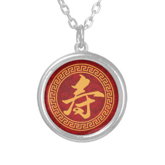 Chinese Longevity Calligraphy Framed Silver Plated Necklace