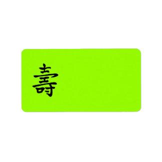 Chinese Longevity Personalized Address Labels