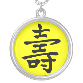 Chinese Longevity Silver Plated Necklace