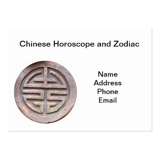 chinese longevity symbol business card template zazzle. Black Bedroom Furniture Sets. Home Design Ideas