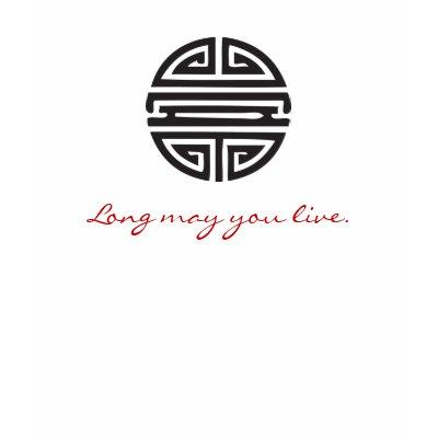 chinese longevity symb...