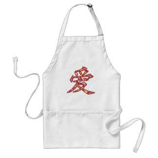 Chinese Love Ai Spring Flowers Kanji Symbol Logo Adult Apron