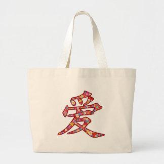 Chinese Love Ai Spring Flowers Kanji Symbol Logo Large Tote Bag