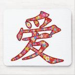 Chinese Love Ai Spring Flowers Kanji Symbol Logo Mousepad