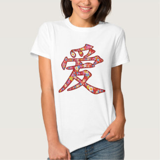 Chinese Love Ai Spring Flowers Kanji Symbol Logo T-Shirt