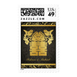 Chinese Love Birds Damask Double Happiness Postage