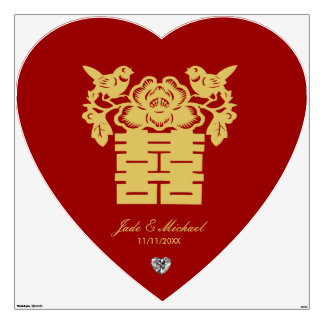 Chinese Love Birds Double Happiness Symbol Room De Wall Sticker