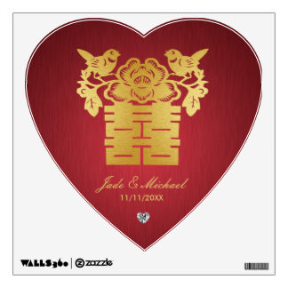 Chinese Love Birds Double Happiness Symbol Wall Sticker