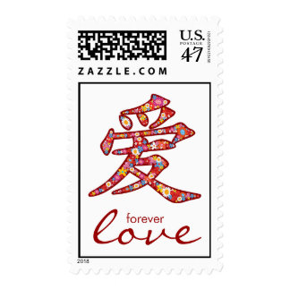 Chinese LOVE Calligraphy Flower Valentine Stamps