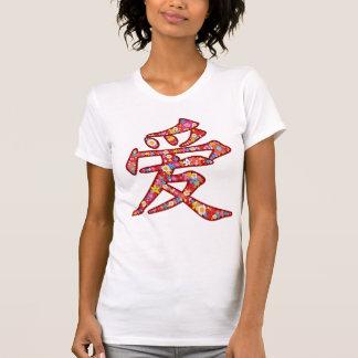 Chinese LOVE Calligraphy Flower Valentine T-shirt