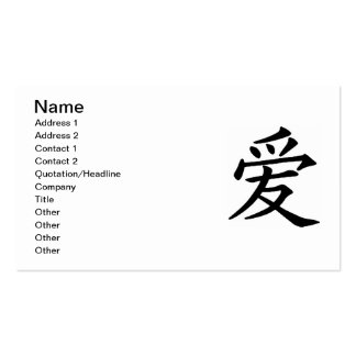 Chinese Love Character Business Card Template
