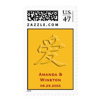 Chinese love character mandarin gold ai wedding postage stamp