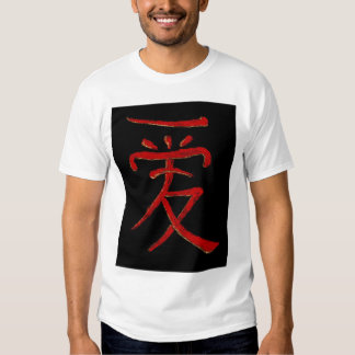 chinese love character t T-Shirt
