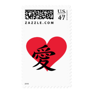 chinese Love - china - characters Postage