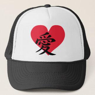 chinese Love - china - characters Trucker Hat
