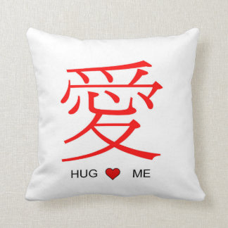 Chinese love feature pillow