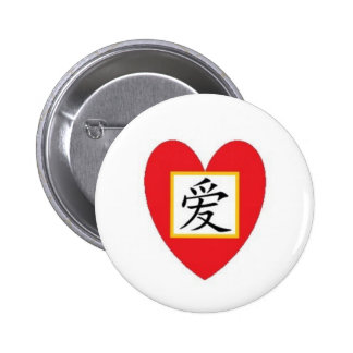 Chinese Love Heart Button