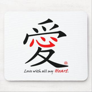 Chinese Love Heart Mouse Pad