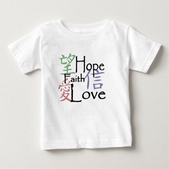 Chinese love, hope and faith symbols baby shirt