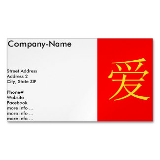 Chinese calligraphy business cards templates zazzle for Chinese business cards