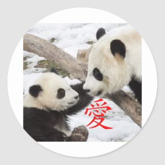 Chinese Love Pandas Classic Round Sticker
