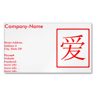 Chinese Calligraphy Business Cards & Templates