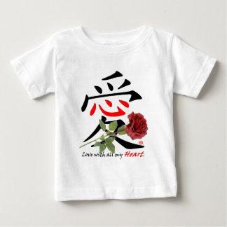 Chinese Love Rose Baby T-Shirt