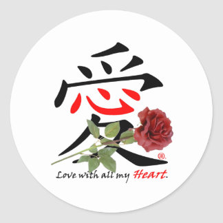 Chinese Love Rose Classic Round Sticker