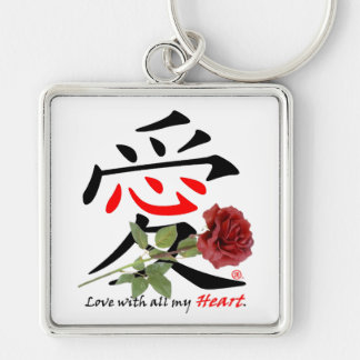 Chinese Love Rose Keychain